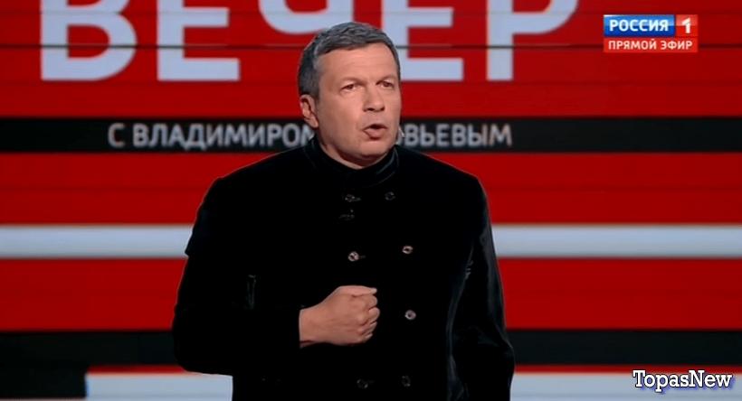 Вечер с Владимиром Соловьевым 28.01.20 смотреть онлайн